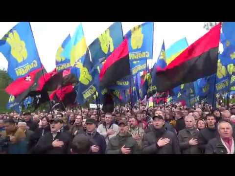 Марш Слави УПА 2017: слово Андрія Іллєнка та виконання Державного Славня