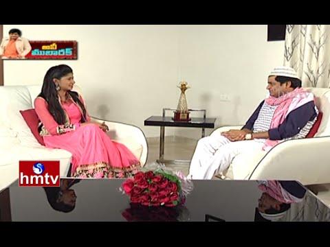 Hero cum Comedian ALI : Exclusive Interview | Ramadan Festival Special | HMTV
