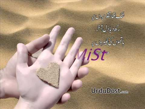 ღღ Apne Hathon Ki ღღ Dedicated To Aaas Fatima By Themist ღღ video