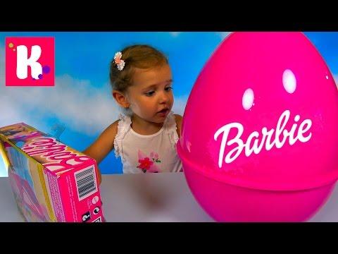 Барби кукла и много игрушек Barbie в Мега большом розовом яйце кукла на доске для плавания на воде
