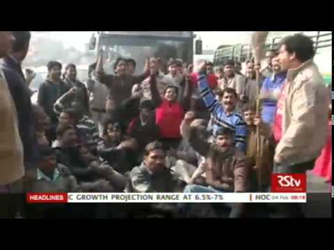 English News Bulletin – Feb 04, 2016 (8 am)
