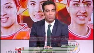 سيدات الاهلى لكرة الطائرة وحديث عن احلامهم القادمة