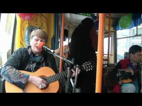 Музыкальный троллейбус 2012 Н.Приезжева.М.Поздняков.mp4