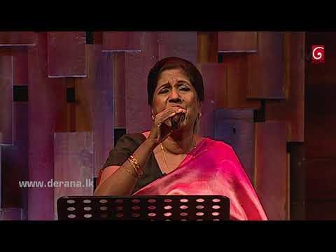 Sithin Ma Obe - Indrani Perera @ Leya Saha Laya ( 28-12-2018 )
