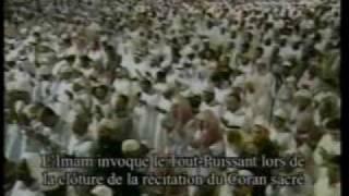 Khatamul Quran Duaa-(Madinah)-Sheikh Hudaify 1430/2009