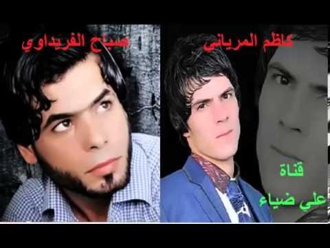 صباح الفريداوي حبك يا علي 2014 &قناة حي التراث&