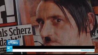ألمانيا- بيغيدا: وجه جديد للنازية ؟