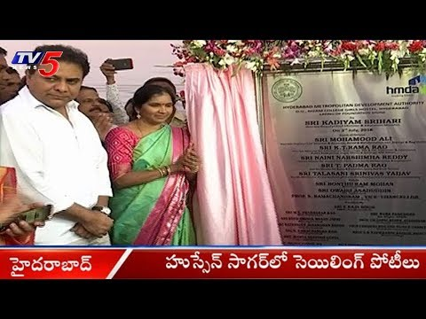 Telangana IT Minister KTR Participates In Hyderabad Sailing Week Opening Ceremony | TV5 News