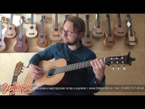Как играть на укулеле эффектно! Гавайский стиль игры. www.gitaraclub.ru