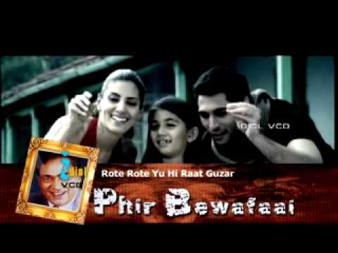 Album Phir Bewafai Agam Kumar video