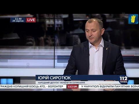 Юрій Сиротюк про стан сучасного озброєння армії України: що є, чого не вистача