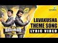 LAVAKUSHA Theme Song Gopi Sunder Ft RZee Lyric Video mp3