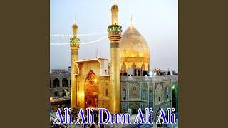 Ali Ali Dum Ali Ali