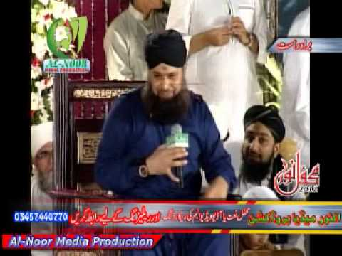 Owais Raza Qadri - Mehfil E Noor At Lahore 6 October 2012 video