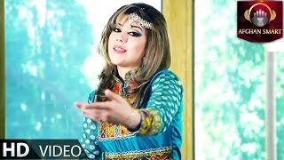 Diana Didar - Kabul Jan OFFICIAL VIDEO