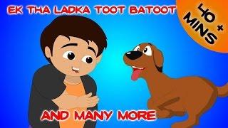 Ek Tha Ladka Toot Batoot and Many More| 40 Minutes + | Urdu Nursery Rhyme Collection