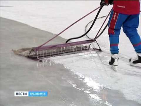 Дворовые катки Красноярска готовятся к открытию