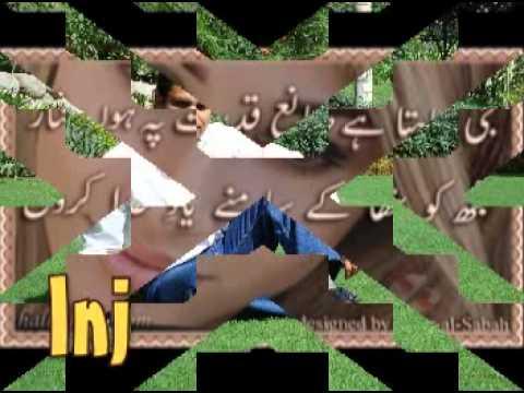 Tu Yaad Na Aaye Aisa Koi Din Nahi ....By_ Mazhar Abbas