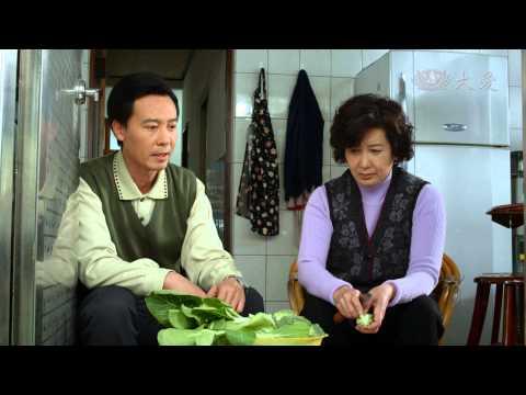 大愛劇場-長情劇展-媽媽的真心畫-EP 05