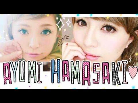 濱崎步♥Ayumi Hamasaki Inspired Makeup