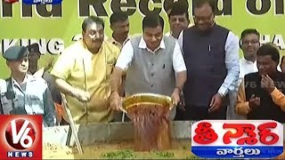 Nagpur Chef Cooks 3-000 Kg Khichdi To Set New World Record - Teenmaar News  - netivaarthalu.com