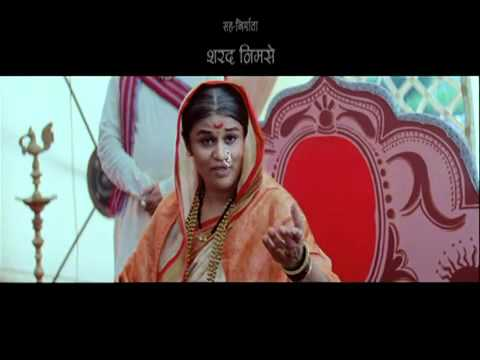 Rajmata Jijau Marathi Movie Theatrical Trailers