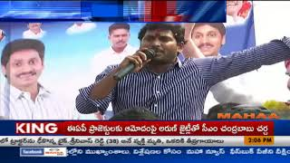 YS Jagan's padayatra postponed to November