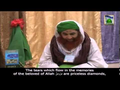 Program Subtitled in English  Ameer e Ahle Sunnat Ki kahani Inhi Ki Zubani Ep#22 (18.05.2013)