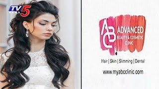 ABC Clinic Advanced Hair Care Solutions | Dr Shiromani Suggestions | Health File | TV5 News