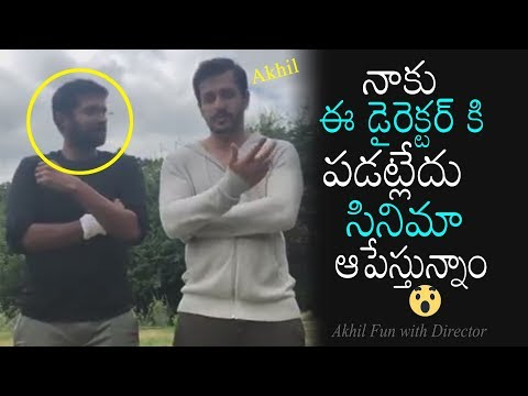 Akhil & Director Venky Atluri Satirical Reaction on Gossips | Tollywood Latest News | Daily Culture