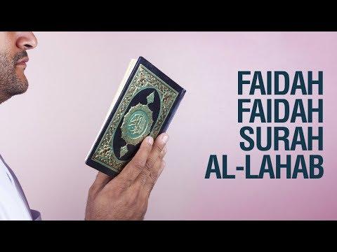 Faidah - Faidah Surah Al - Lahab - Ustadz Muhammad Hafizh Anshari