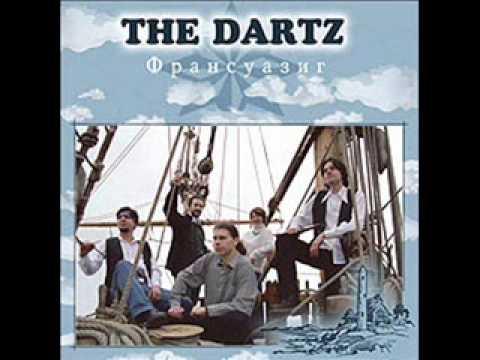 Dartz - Баллада о проваленном квесте