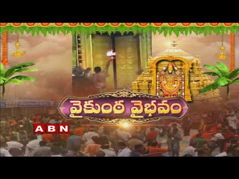Vaikunta Ekadasi celebrations at Mangalagiri, Huge rush of Devotees all over AP | ABN Telugu