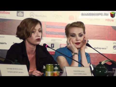 Пресс-конференция Последняя Сказка Риты (Poslednyaya Skazka Rity)