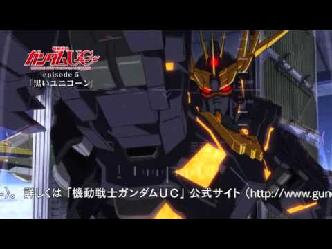 episode5 「黒いユニコーン」PV第2弾