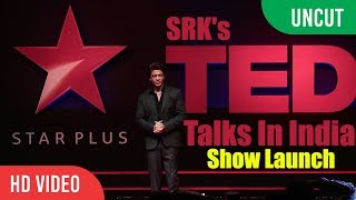 UNCUT - TED Talk India Nayi Soch Show Launch   Shahrukh Khan   Ted Talks In India