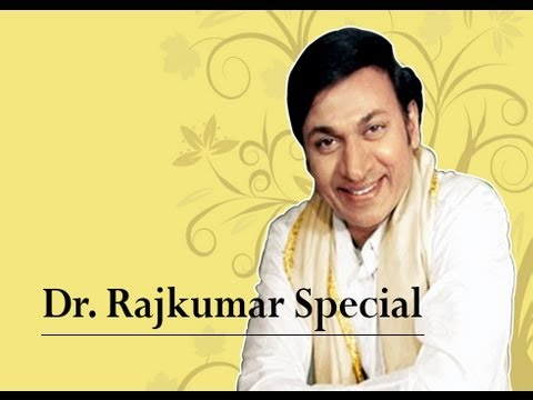 Dr. Rajkumar Solo Special Vol 1 - Jukebox (full Songs) video