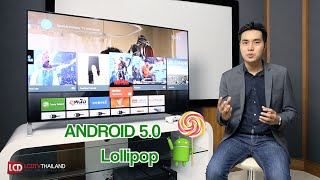 Review : Sony Android TV โหลดแอพส์-เล่นเกมส์-ดูหนัง ตัวเดียวครบ