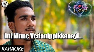 Ini Ninne Vedanippikkanayi KARAOKE WITH LYRICS | ONE WAY LOVE | Ali Mangad | Rahees Pakyara