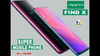 Oppo Find X Unboxing And First Look (India ) - Oppo Find X Review Hindi - Oppo Find X Launch Event .
