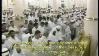 RARE! Huthaify 1417 Taraweeh kahf Ayahs 60 - 110(end)