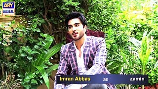 Imran Abbas Talks About His Experience of Working with Mashal Khan