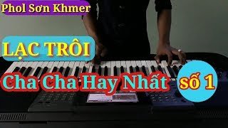 LẠC TRÔI (Phiên Bản Organ Cha Cha Hay Nhất Có 1 Không 2) Phol Sơn Khmer