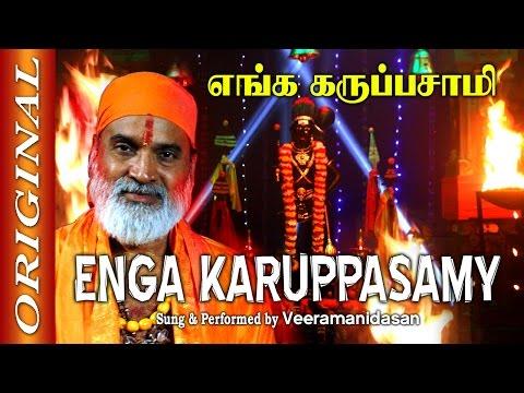 Enga Karuppasamy By Veeramanidasan Full Song Official video