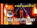 Download Enga Karuppasamy by Veeramanidasan Full Song Official MP3 song and Music Video