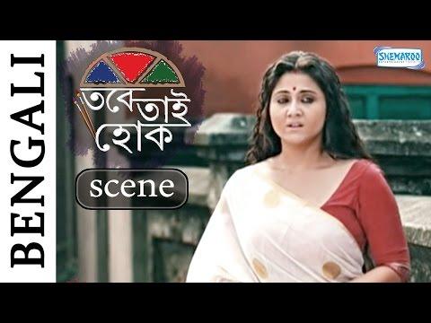 Future Of Arya And Tilottama - Tabe Tai Hok - Swastika Mukherjee - Joy Sengupta - Samadarshi Dutta