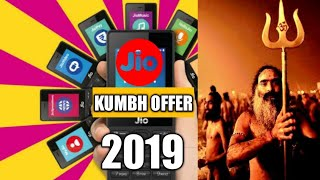#Jio#JioOffer#JioLatest Reliance Jio Phone Kumbh Mela Offer 2019 | Reliance Jio First Offer 2019