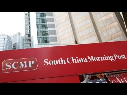Alibaba agrees on $266M acquisition deal with South China Morning Post