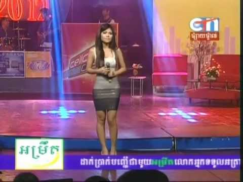 Reatrey Kam San [10-11-2012]