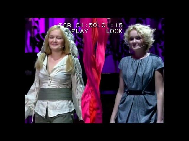 13 Rexona Модный приговор